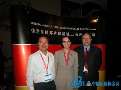 德国驻沪总领事馆举行中国(上海)国际乐器展招待酒会