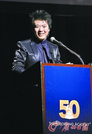 郎朗在纽约宣布成立郎朗国际音乐基金会