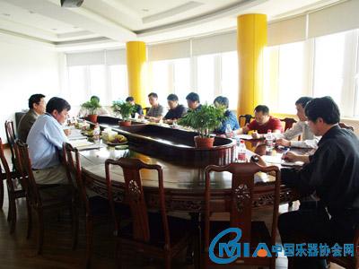 中国乐器协会吉他专业委员会举行换届会议