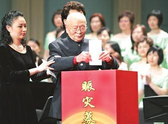 合唱指挥泰斗马革顺亮相上海音乐厅