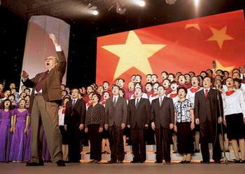 教育部庆祝新中国成立60年大型演唱会隆重举行