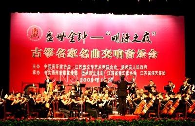 第七届中国音乐金钟奖古筝比赛扬州鸣钟开赛