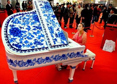 世正新波普艺术钢琴注时尚元素