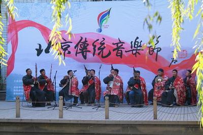 """""""2009北京传统音乐节""""胜利闭幕"""