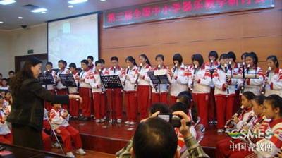 首届全国教师竖笛重奏合奏比赛优秀节目展示活动在天津举行