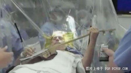 音乐大师边做开颅手术边弹琴