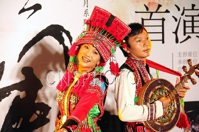 第一届两岸非物质文化遗产月系列活动在台北拉开序幕