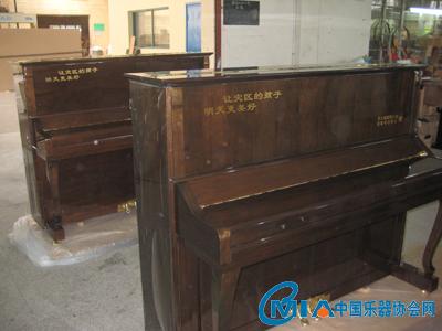 钢琴之乡洛舍镇向青川学校捐赠钢琴――音乐让我们更理解爱