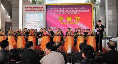 2010年广州乐器展开幕式隆重举行