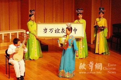 中国高校文艺巡演团在巴塞罗那孔子学院成功演出