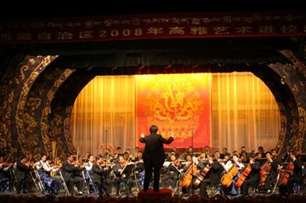 """西藏爱乐首次进京 带来藏传乐器""""博物馆"""""""