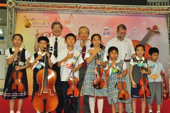 第七届提琴节悠扬琴音嘉市奏响