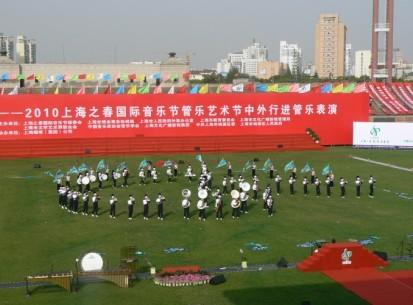 泰国孔子学校献艺世博会