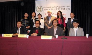 推动音乐教育增进交流 加国成立华人音乐教师协会