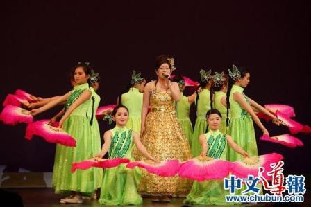 西日本地区中国留学人员艺术团成立