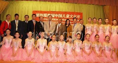第4届美国中国儿童文化年演出活动在美国揭幕