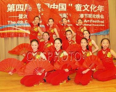 深圳小演员表演歌舞慰问美国华人华侨