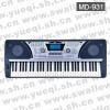 迷笛牌电子琴-MD-931迷笛电子琴-61键迷笛电子琴