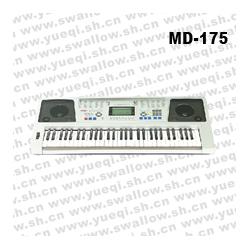 迷笛牌电子琴-MD-175迷笛电子琴-61键多功能教学迷笛电子琴