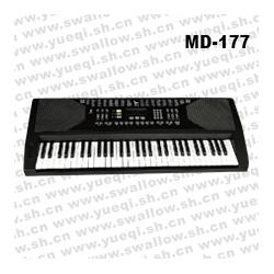 迷笛牌电子琴-MD-177迷笛电子琴-61键迷笛电子琴