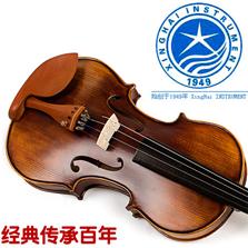 星海牌小提琴
