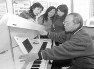 电钢琴资讯
