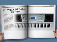 电子琴品牌