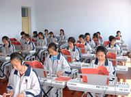 电子琴教学