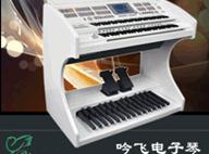 电子琴企业