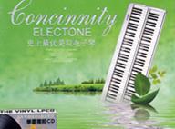 电子琴乐谱