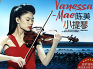 小提琴乐曲