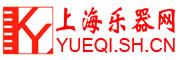 上海乐器网