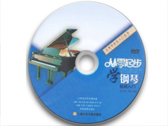 第一课 钢琴的基础知识 (140播放)