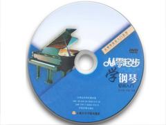 (第二课)钢琴的识谱与节奏 (52播放)